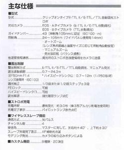siyou1-249x3001[1]