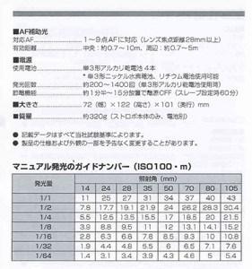 siyou2-281x3001[1]