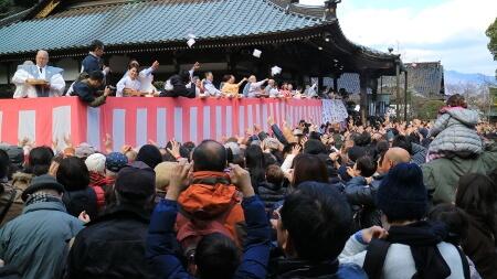 宮島 大聖院の節分祭に行ってきました。