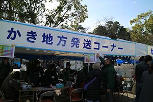 201621410