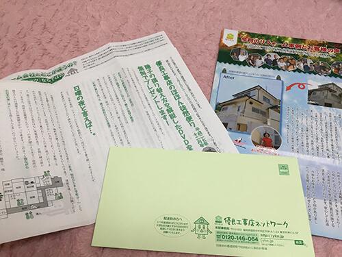 20168171